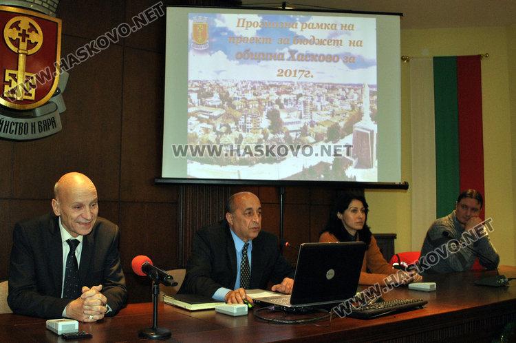Възстановяват Народния оркестър на община Хасково