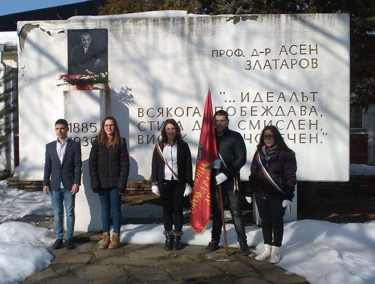 Патронен празник има днес единствената професионална гимназия в Димитровград