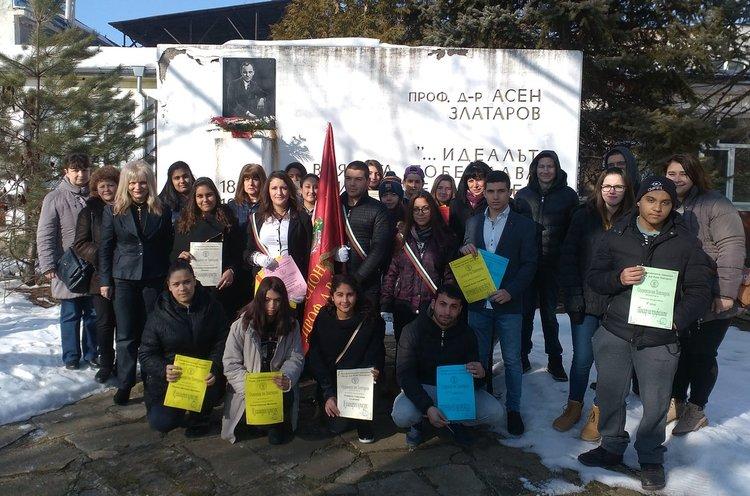 Професионалната гимназия в Димитровград почете своя патрон д-р Асен Златаров
