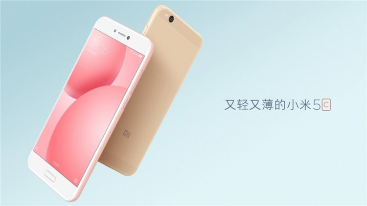 MWC 2017: Xiaomi представи смартфона Mi 5c със собствен чип
