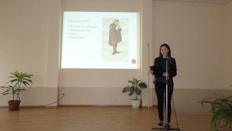 Учениците от ПГСС показаха, че обичат литературата, руския език и физиката