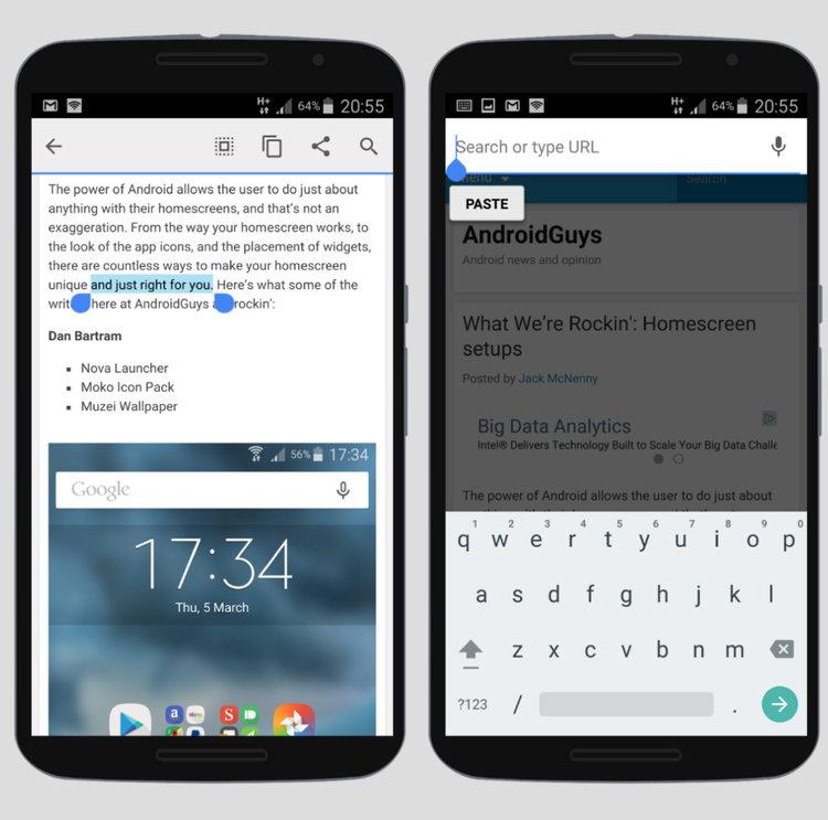 Android слага край на функцията Copy и Paste?