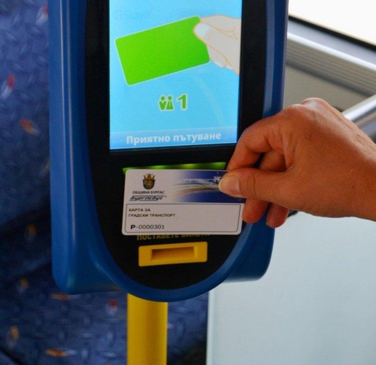 Телефонът става и билет за метро, пускат поръчката за тикет системата