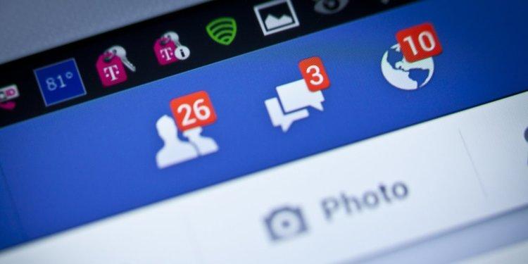 Facebook работи с прекъсвания