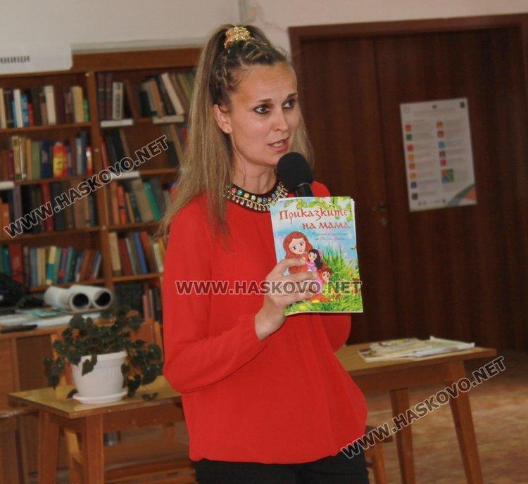 Поетеса от Бургас представи детски книжки в димитровградската библиотека
