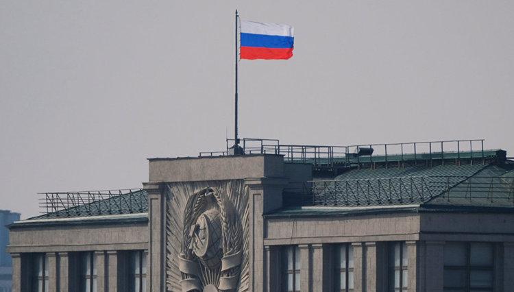 Закон срещу магьосничество, незаконни лечители, врачки и астролози в Русия