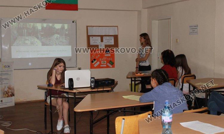 """Световният ден на околната среда - 5 юни отбелязаха учениците от СУ """"Любен Каравелов"""""""