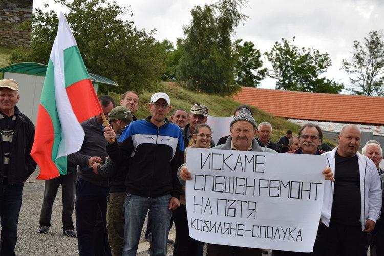 Държавата не изслуша гласа на протестиращите от 7 ардински села