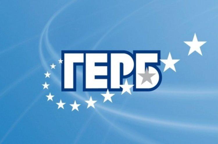 ГЕРБ: Съветниците от ДПС в Крумовград провалиха заседание на ОбС