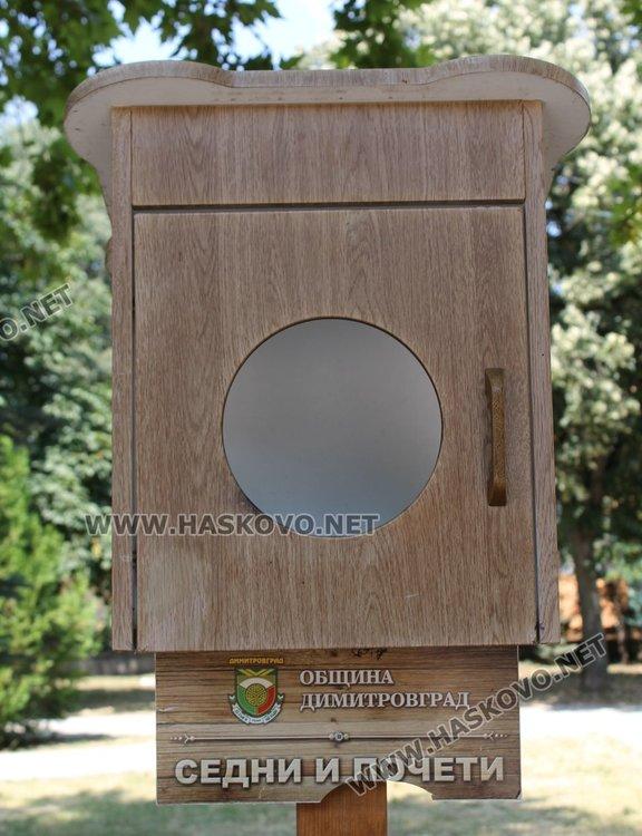 Къщичките за книги в Димитровград останаха без книги