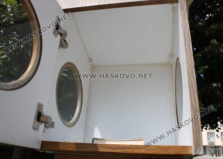 Къщичката до Община Димитровград