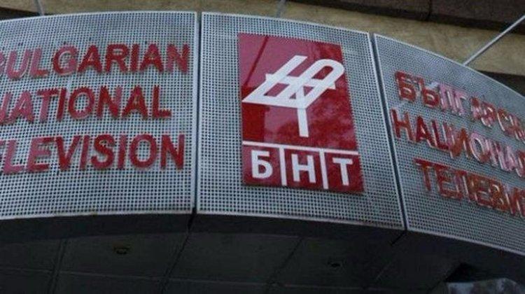 """БНТ """"спешно"""" дава над 6 млн. лв. на фирми без конкурс"""