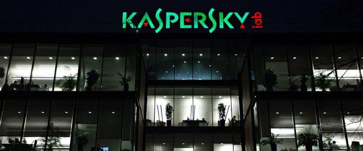 Белият дом затвори врати за Лаборатория Касперски