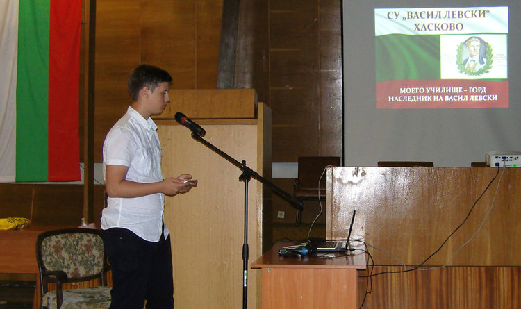 Хасковско послание стана завет на Първия национален ученически събор за Левски
