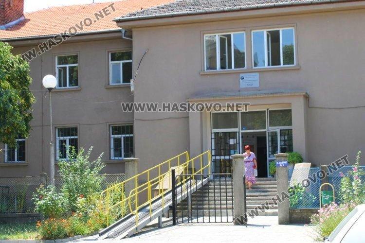 От днес - 17 юли започна Социално подпомагане -Димитровград започна прием на молби-декларации за отпускане на целева помощ за отопление през предстоящия зимен сезон