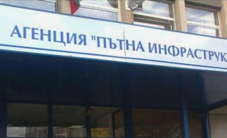 Рехабилитират 30 км участъци от пътищата Кърджали - Асеновград и София - Пловдив