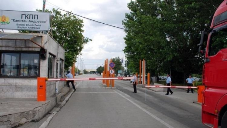 """ГКПП """"Капитан Андреево"""" е основният митнически пункт на българо-турската граница"""