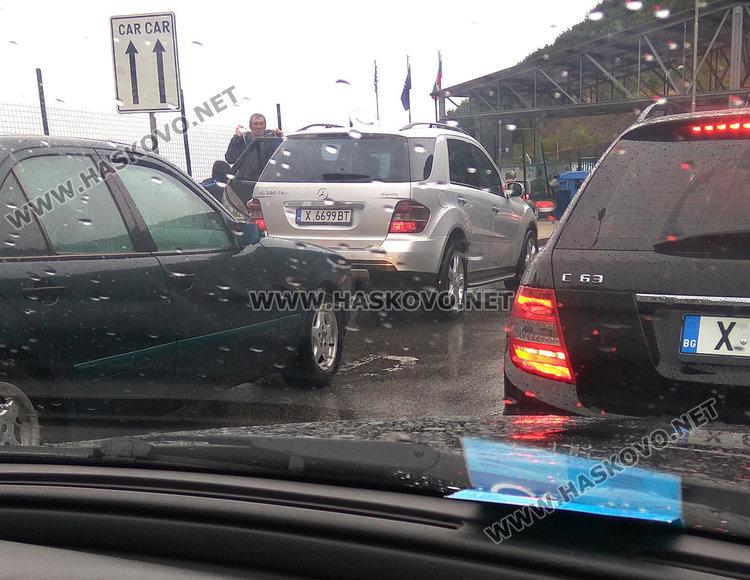 Читателка: Две хасковски коли прередиха десетина на Маказа (обновена)