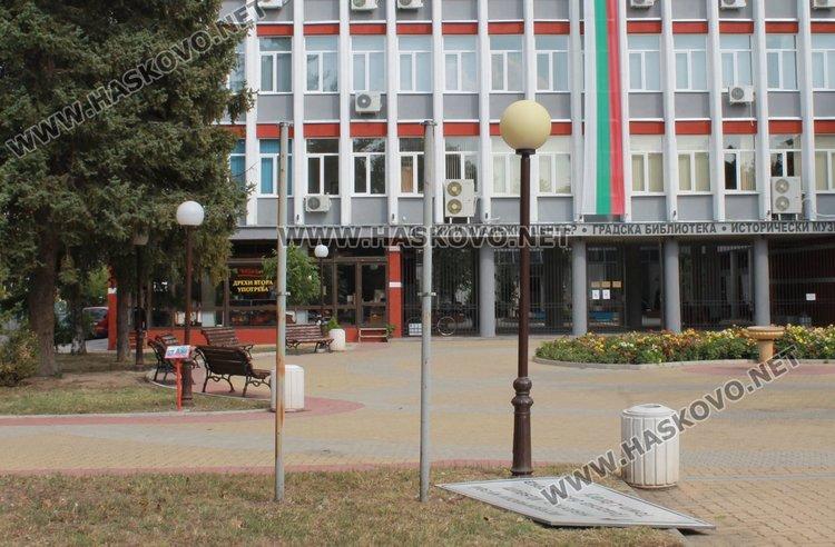 Падна табелата, указваща къде е музея в Димитровград