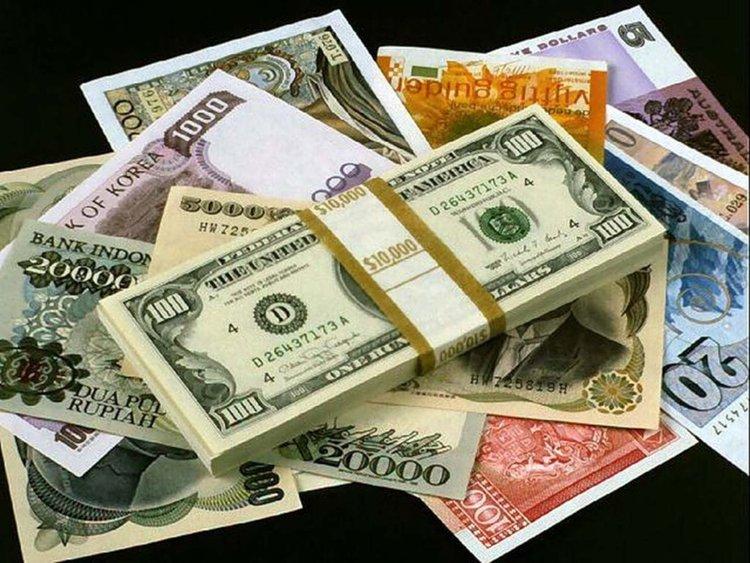 Валутни курсове на БНБ