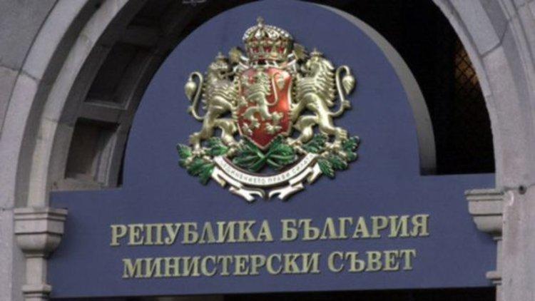 Обезпечават се административни нужди на АСП в Перник