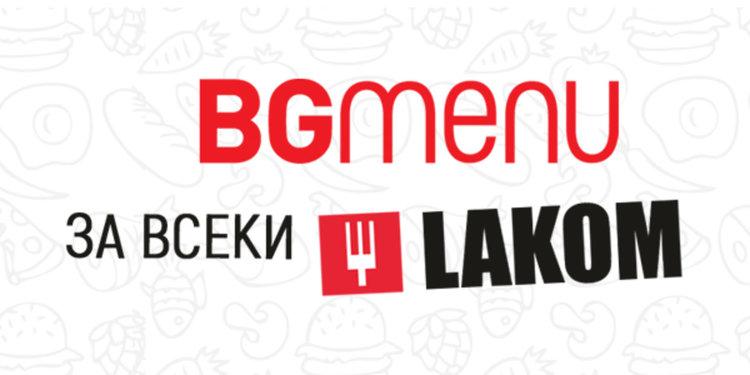 BGmenu и Lakom.bg се сливат