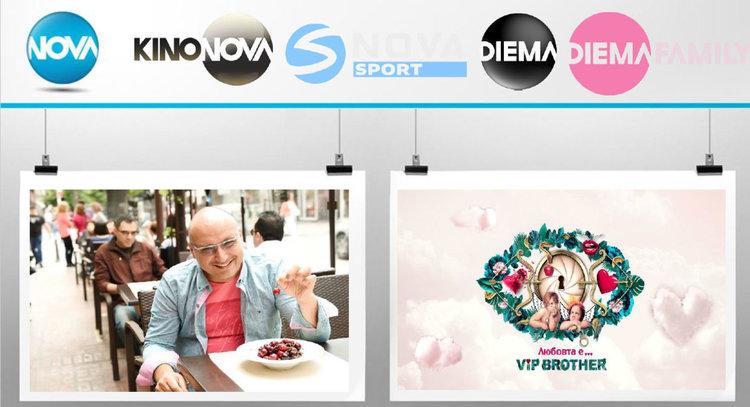 Старт на новия телевизионен сезон в каналите на Нова