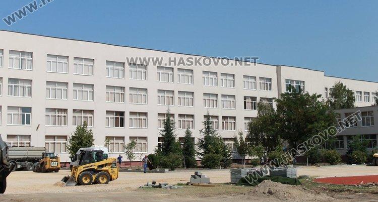 """Дворът на ОУ """"Алеко Константинов"""""""