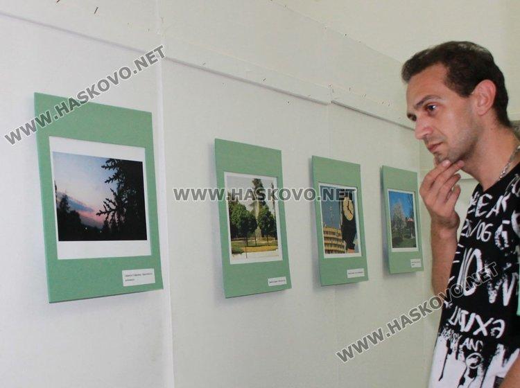 """Наградиха победителите от фото конкурса """"Моят град през моите очи"""""""