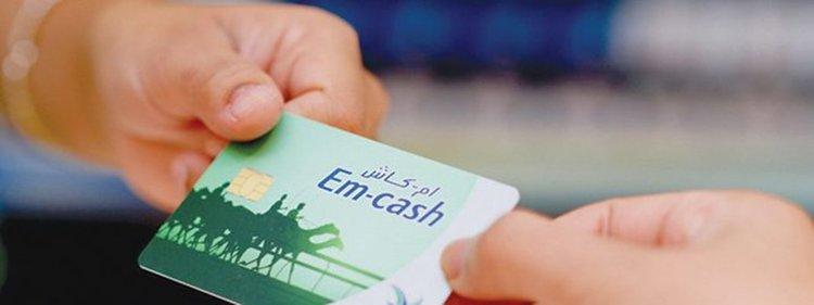 Дубай пусна собствена официална криптовалута