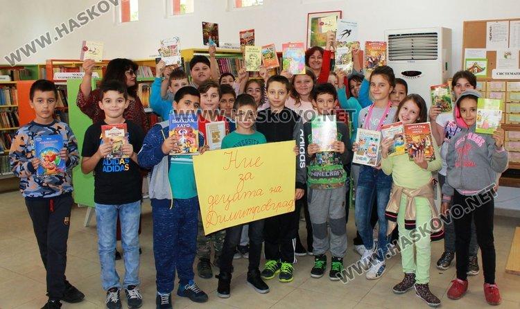 Дарението от детски книжки е по инициатива на 4 в клас с ръководител Хубка Желева