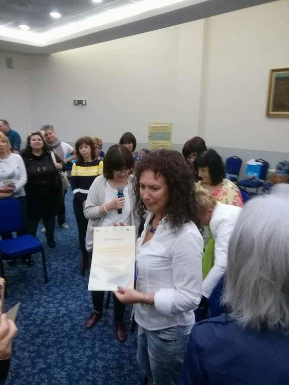 Преподаватели от Димитровград участваха в национална конференция за насърчаване на четенето