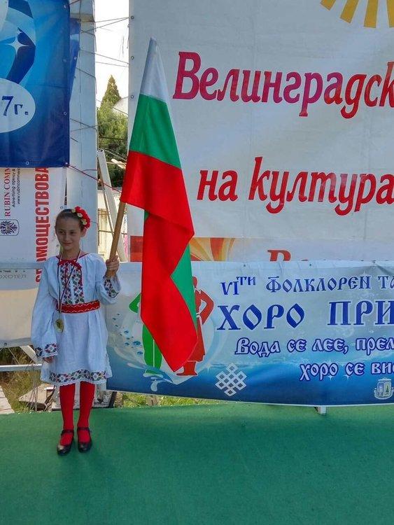 Йоана Калинова Горанова е на 10 години от град Девин