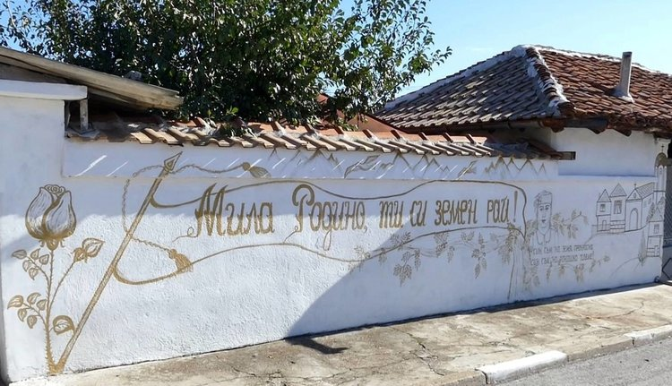 Учителка изографиса оградите на улица в Искра