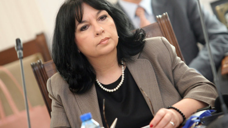 """България подписва нов договор с Русия заради оборудването на АЕЦ """"Белене"""""""