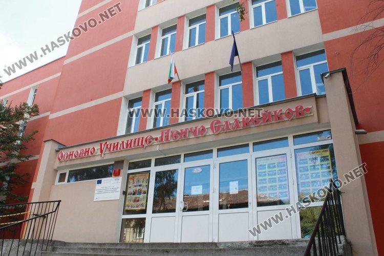 Славейковци организират благотворителна акция в помощ на своя съученичка