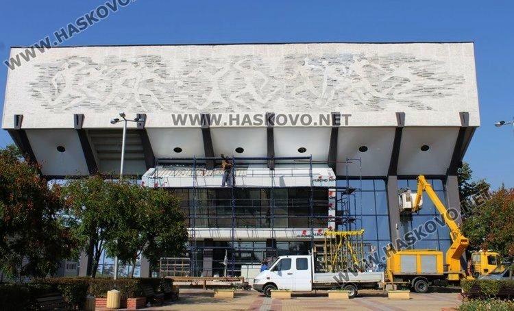 """Откриват ремонтираната зала """"Младост"""" с концерт"""