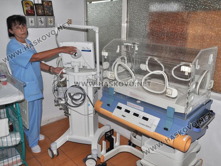 Нова апаратура в МБАЛ-Хасково намалява детската смъртност