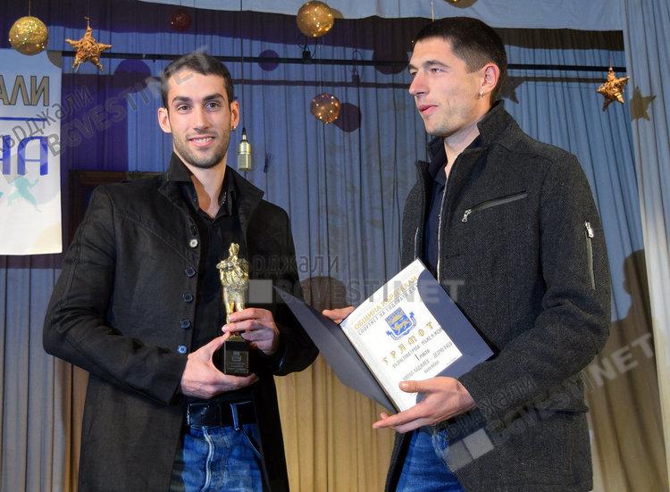 """Избираме """"Спортист на годината 2017"""" на община Кърджали"""