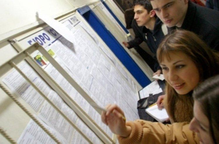 Свободни работни места на борсата в Смолян към 12 октомври