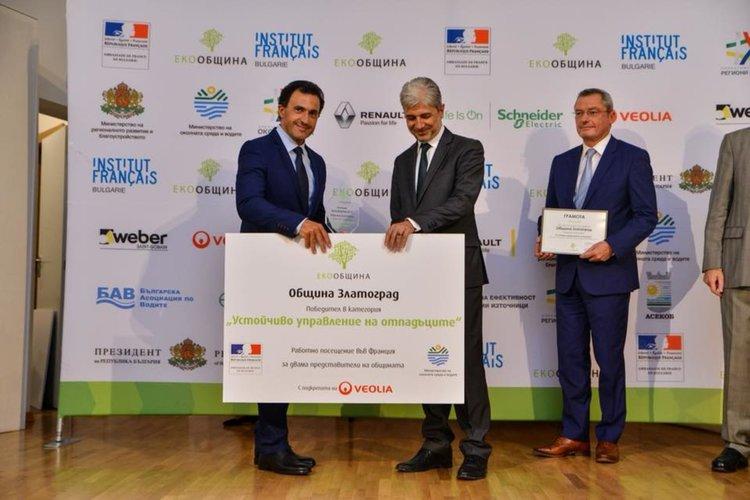 Община Златоград втори път с отличие от конкурса Екообщина