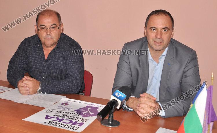 Иван Казаков (вляво) и Веселин Тодоров
