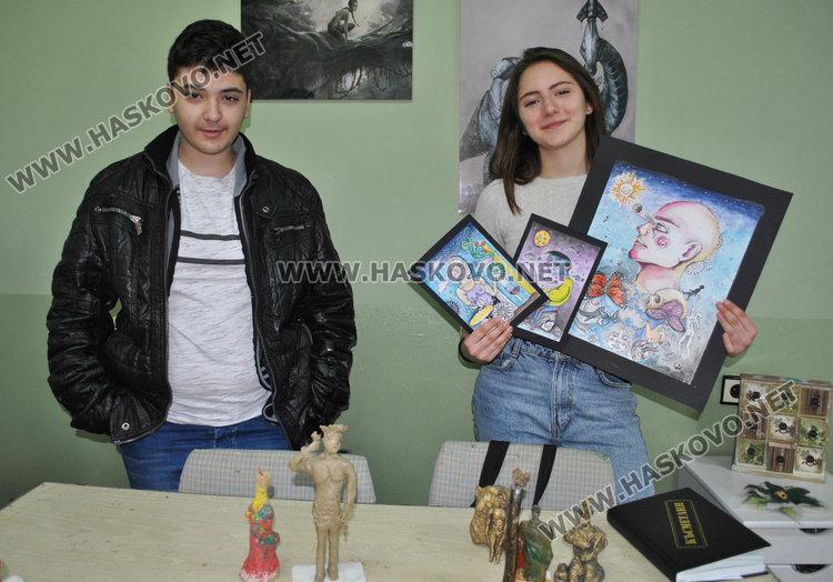Станислав и Таня