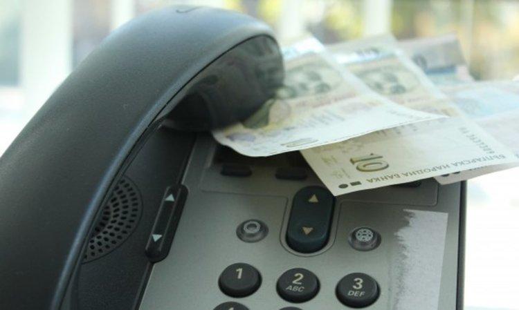 Перничанка изтегли от банката 8 000 лева за измамници