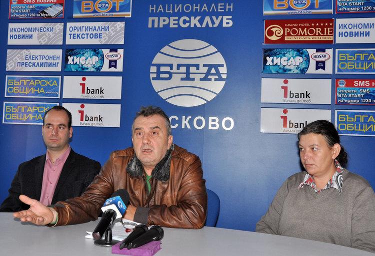 Пресконфенерцията на БСП, Атанас Василев е в средата