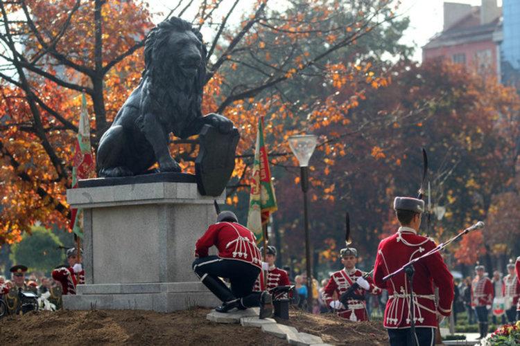 Гърция скочи срещу Санстефанска България на паметника на лъва пред НДК