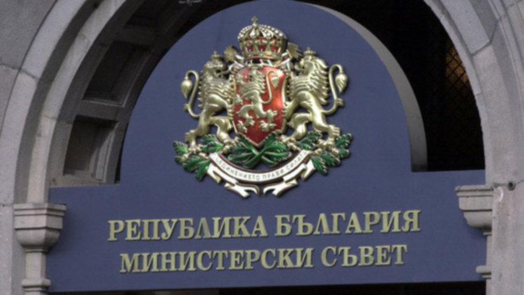 Борисов назначи трима заместник-министри