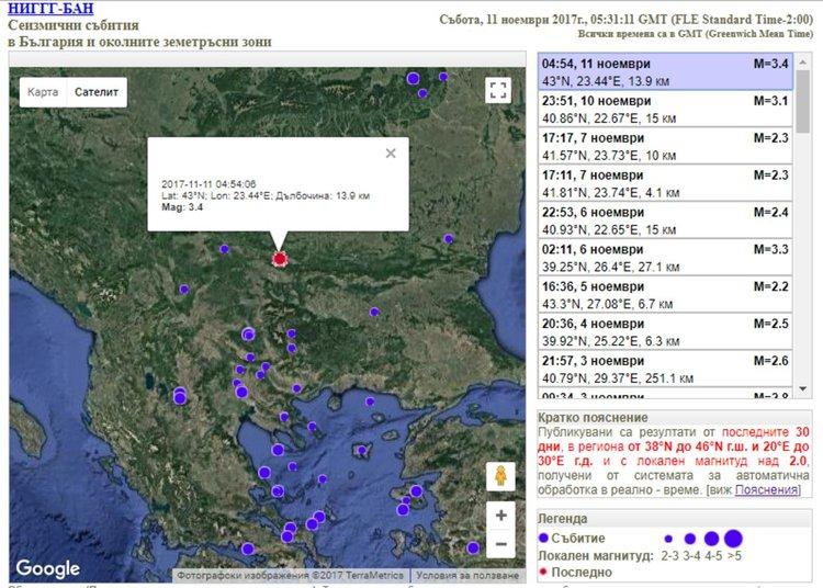 Слабо земетресение е усетено в столицата