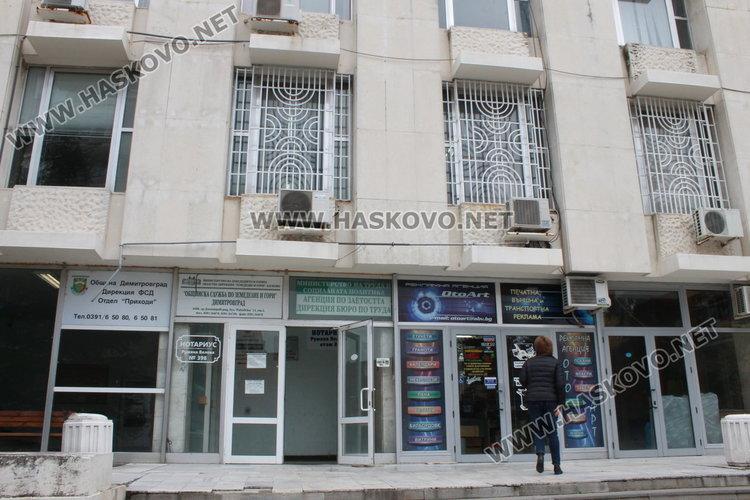 Свободните работни места на трудовата борса в Димитровград обявиха от Бюрото по труда