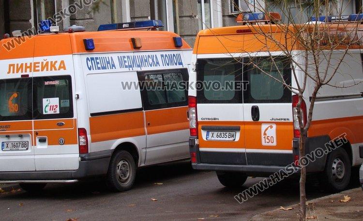 Повдигнаха темата за нов Спешен център към димитровградската болница